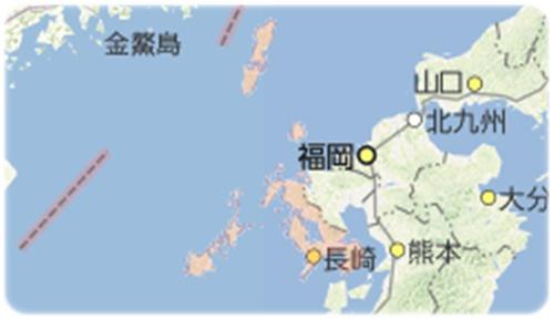 under-take.net 長崎県